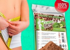 Семена ТАО для похудения: описание и эффективность