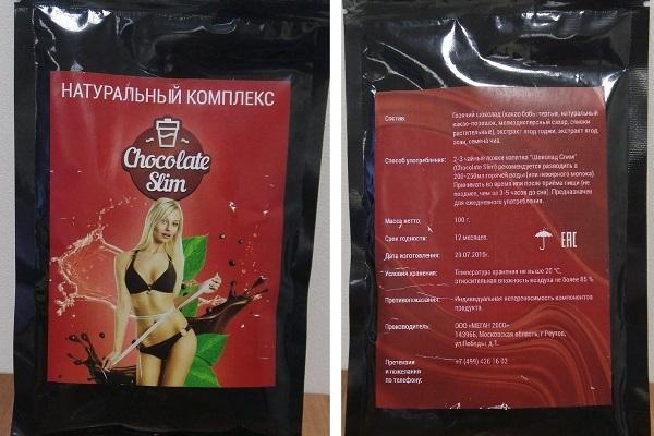 вред от шоколада СЛИМ для похудения
